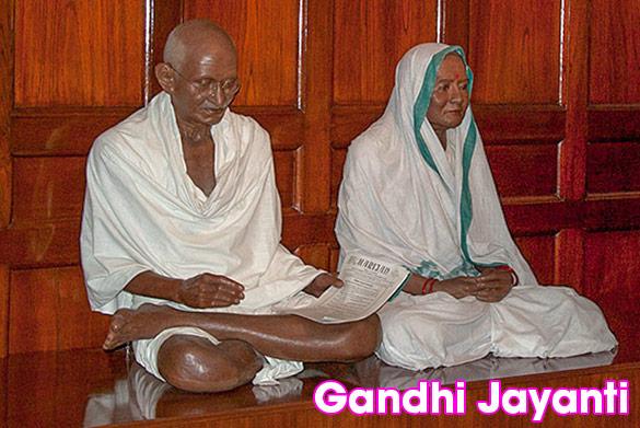 Gandhi Jayanti - Mahatma Gandhis födelsedag