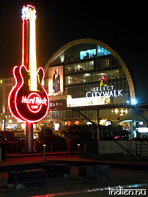 Hard Rock Café Delhi vid Select Citywalk