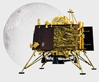 lander2.png