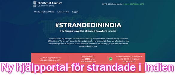 Portal för strandade i Indien